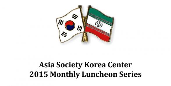 Asia Society Korea