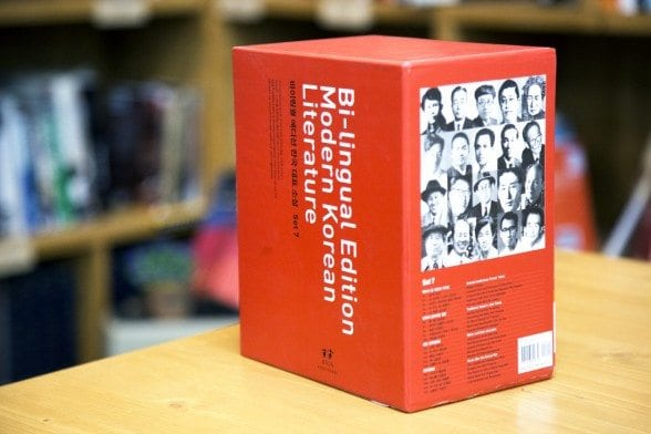 Korean Literature | 10 Magazine Korea