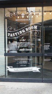 tasting room, exterior, seoul, korea, itaewon