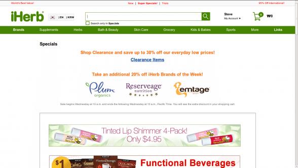iHerb, Korea, ordering, super specials, coupons, discounts, specials