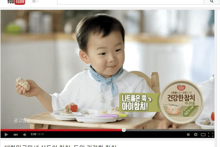 Korea, commercial, tuna, children
