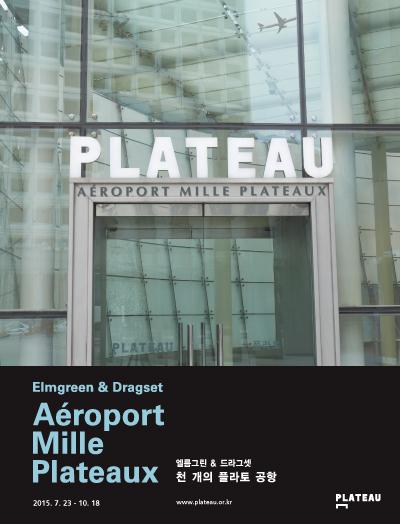 Plateau (1)
