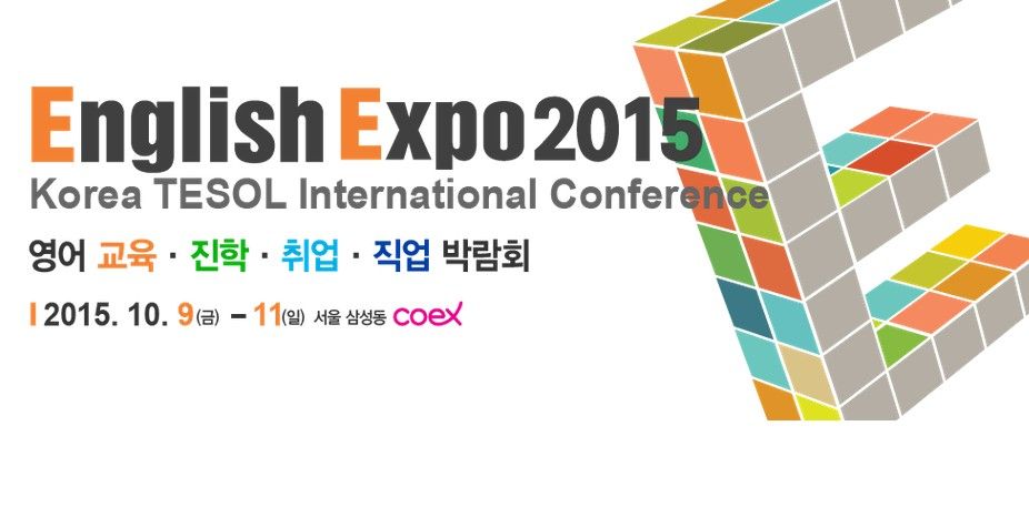 English Expo Korea 2015