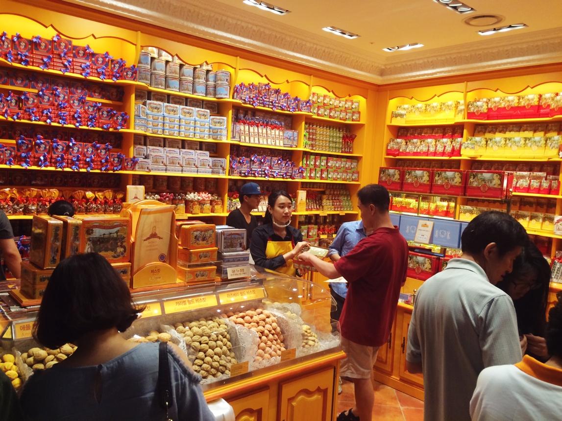 Hyundai Department Store Pangyo
