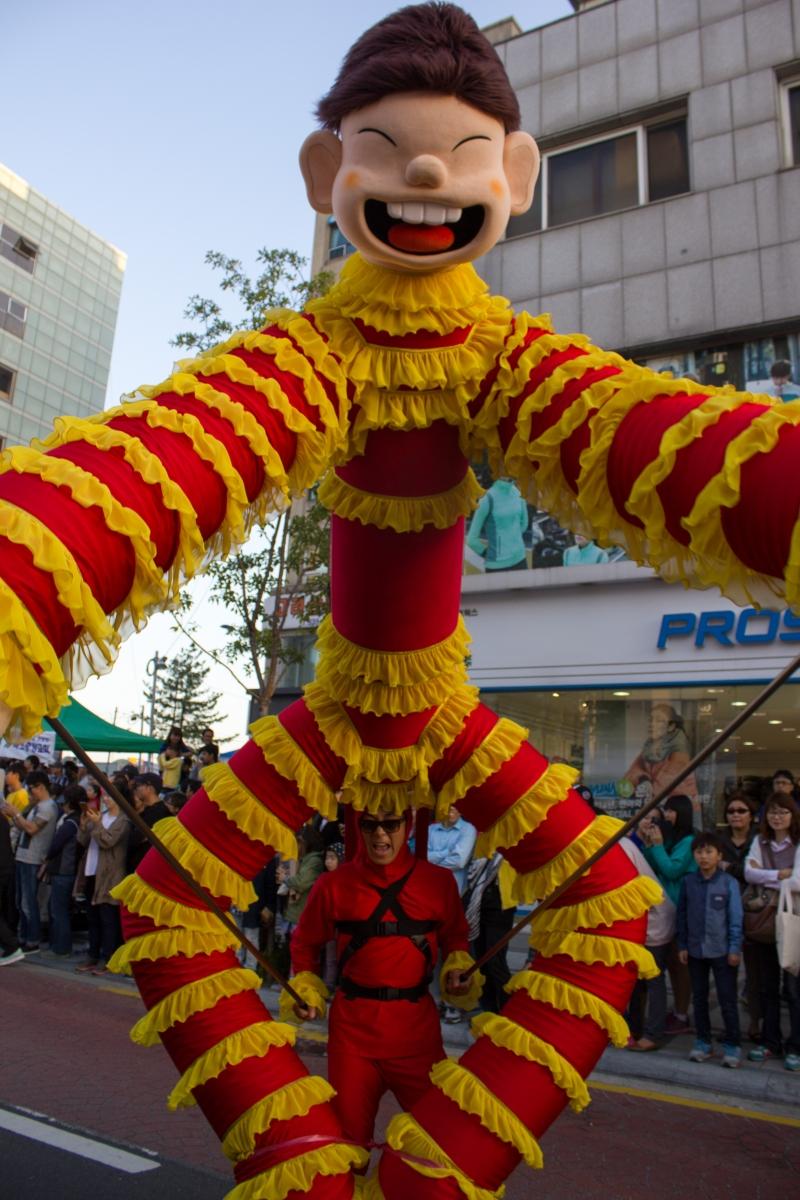 Seorak Cultural Festival 2015