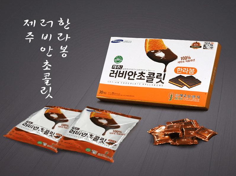 chuseok gift sets jeju chocolate orange