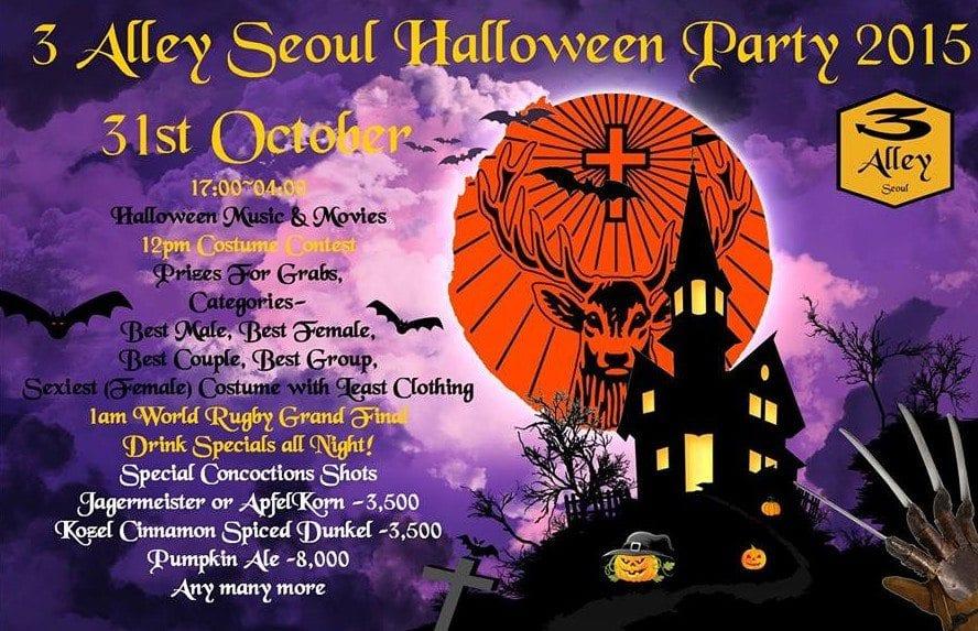 Seoul Halloween 2015