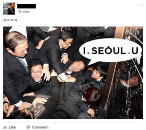I. Seoul. U. Korean Business men