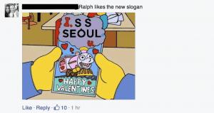 I. Seoul. U. Ralph