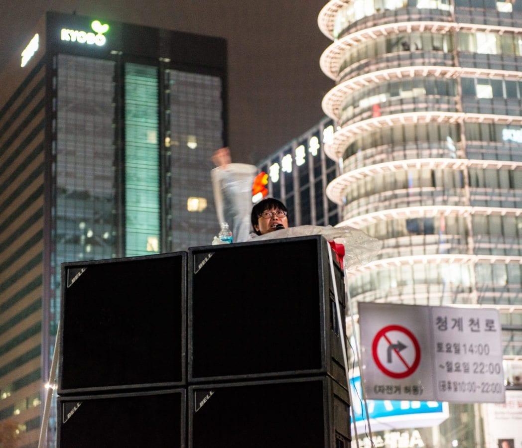 Seoul Protest 11/14 Speaker