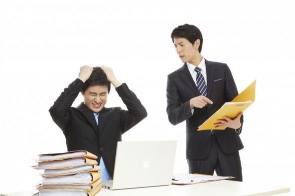 Boss Stress worker