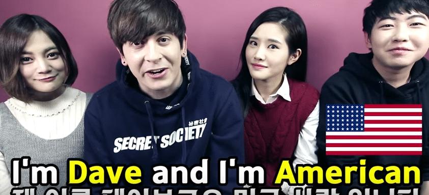 korean couple names