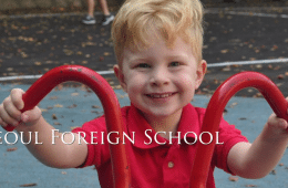 Seoul Foreign School Open House