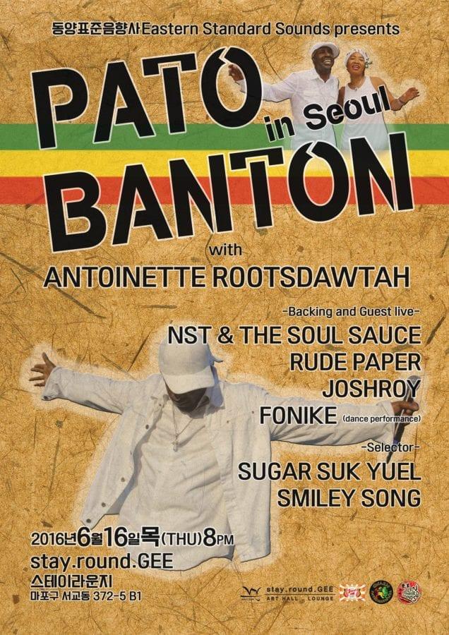 Pato Banton June Reggae Concert