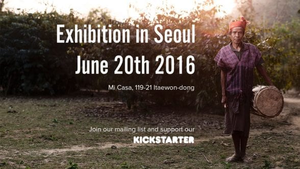 korean photographers Dylan Goldby Photography Exhibition