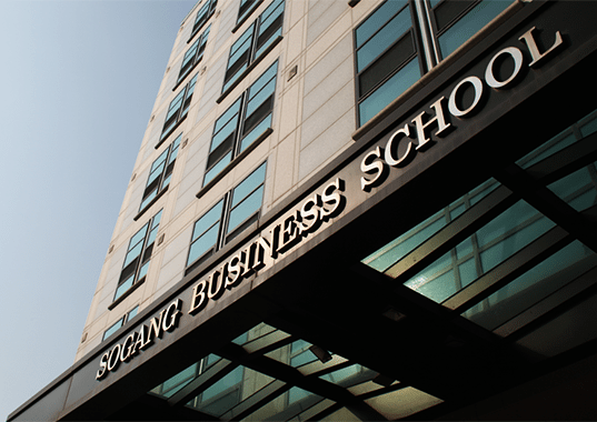 Top Korean Universities to Study Programs in English sogang business school