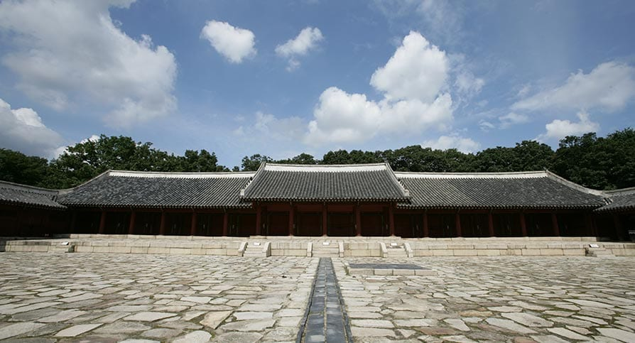 Jongmyo (Royal Shrine)