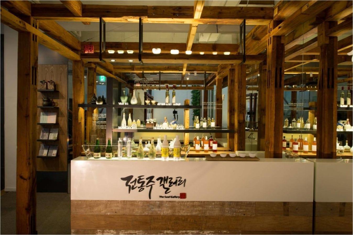 soju history museum soul gallery
