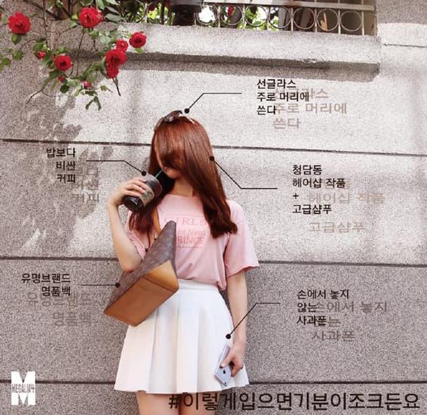 korea's radical feminism nexon