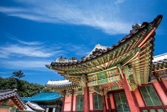 changdeokgung palace palaces seoul korea