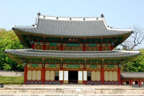 changgyeonggung seoul korea palace palaces