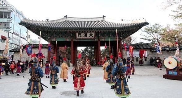 deoksugung palace palaces korea seoul