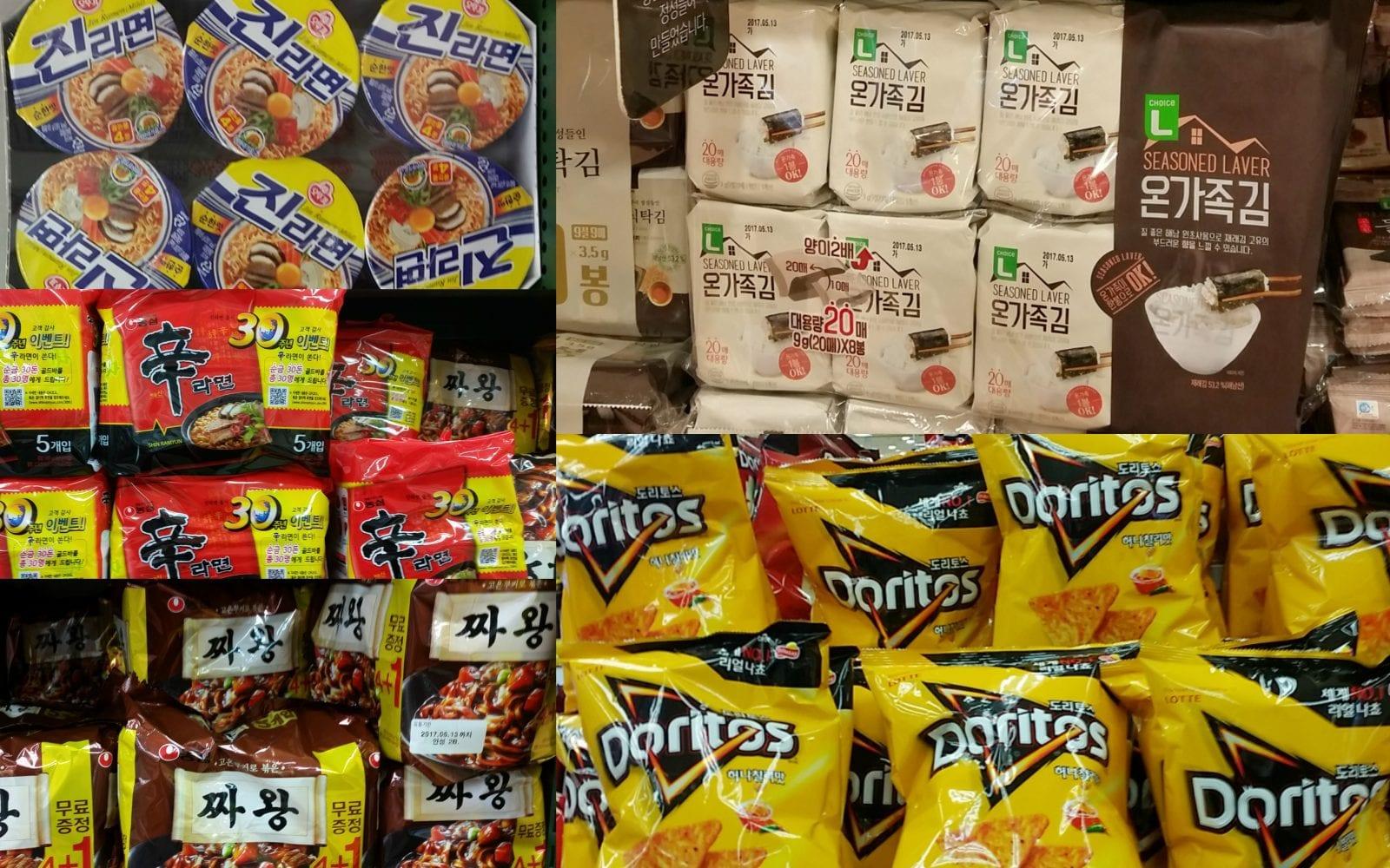 Korean grocery tips salty snacks