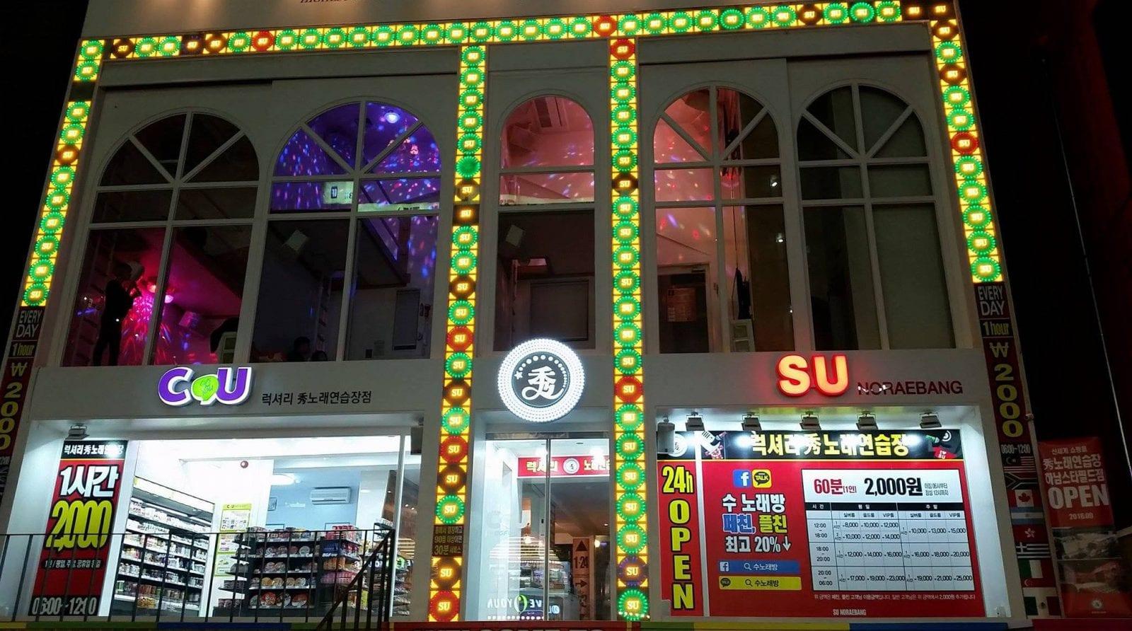 Nightlife in Seoul Luxury Su Noraebang