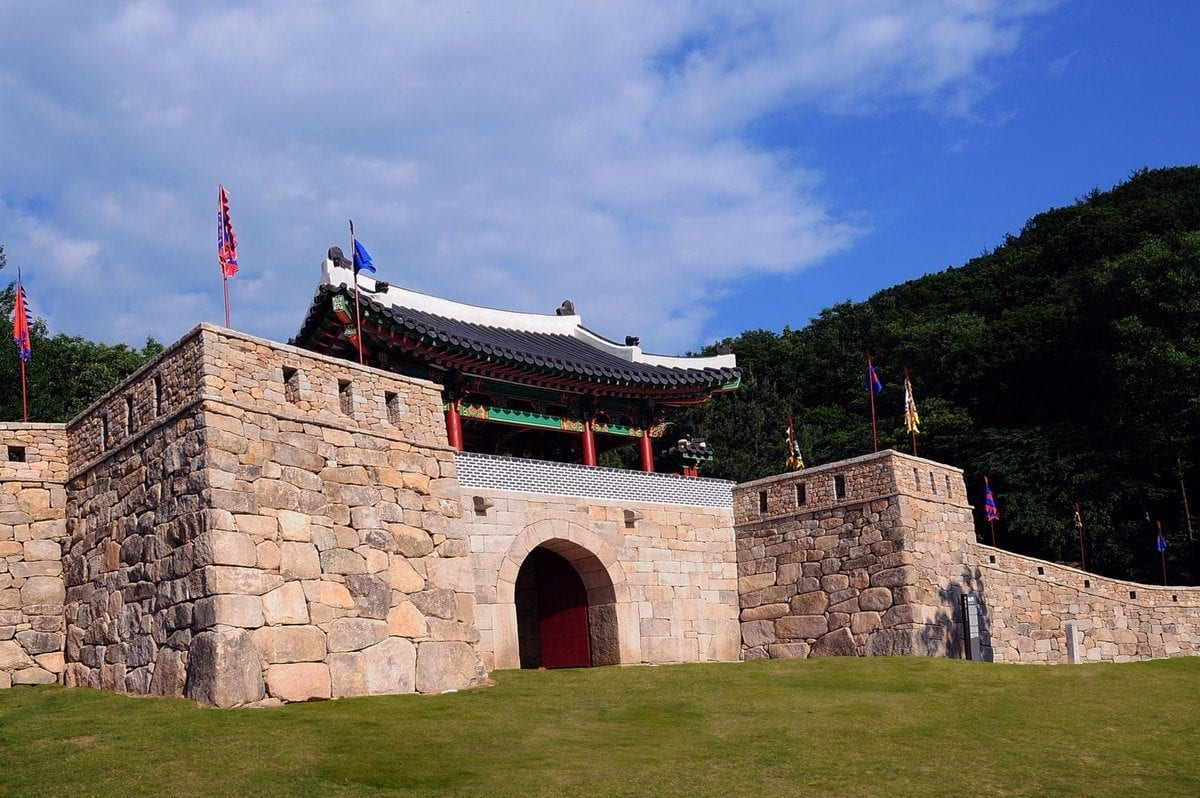 castle korea Geumjeong Mountain Fortress