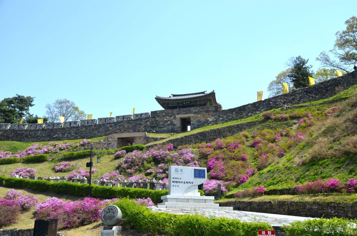 castle korea Gongju Gongsanseong Fortress