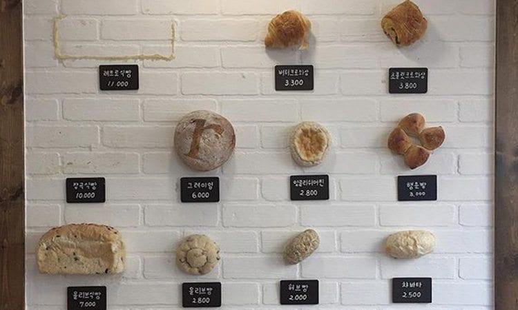 retro-oven-gangnam-bread