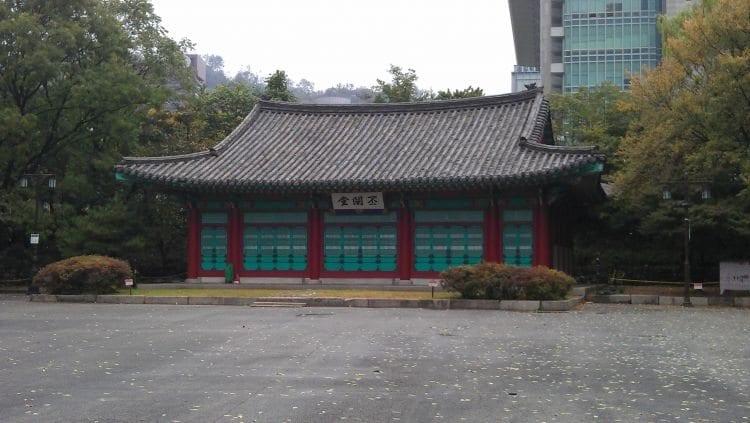 university exchange programs in seoul sungkyunkwan university