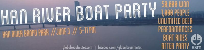 Han river Boat party Banner (1)