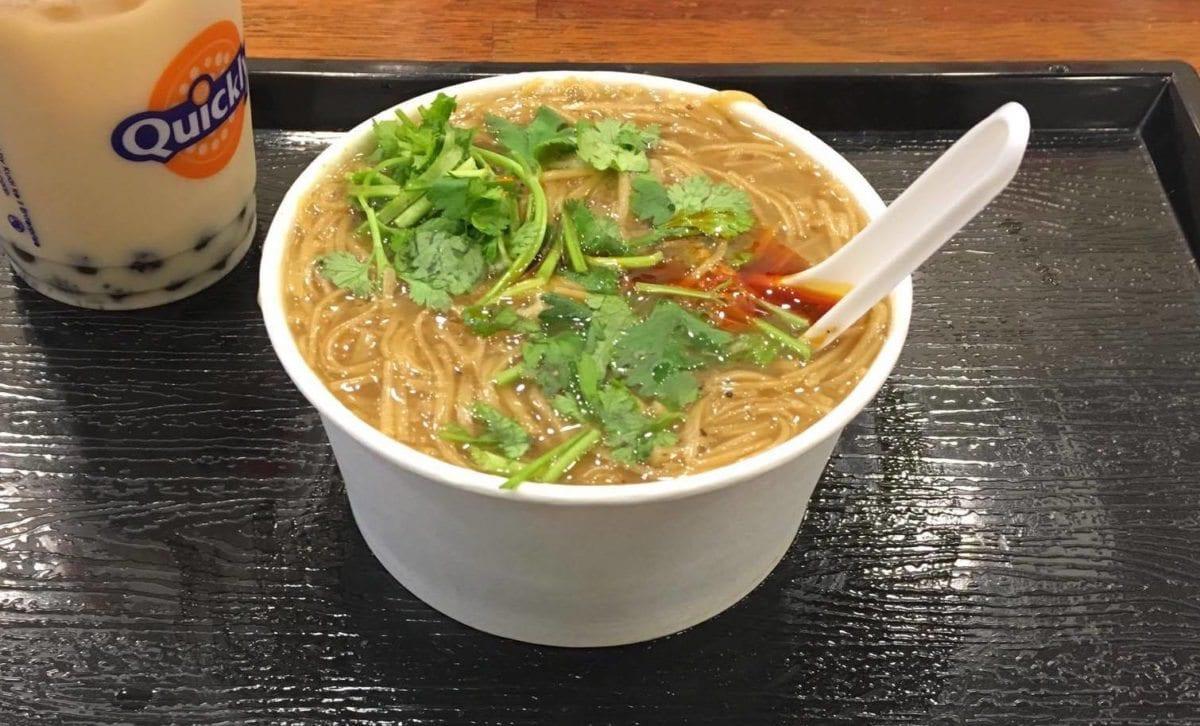 taiwanese noodle ayjing seoul new
