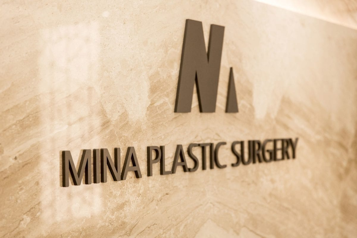 10 Best English-Speaking Plastic Surgery Clinics in Seoul | 10 Mag