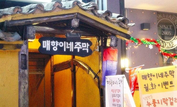 The 10 Best Makgeolli Bars in Seoul MAEHYANGI NEJUMAK Gangnam-gu