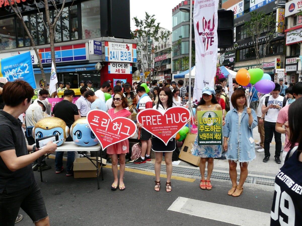 Korea Queer Culture Festival - korean international festivals