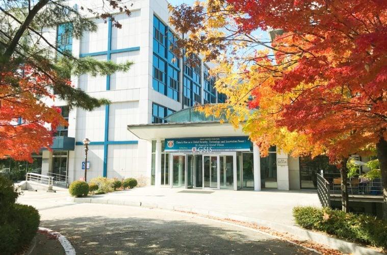 GSIS Graduate School Seoul Korea
