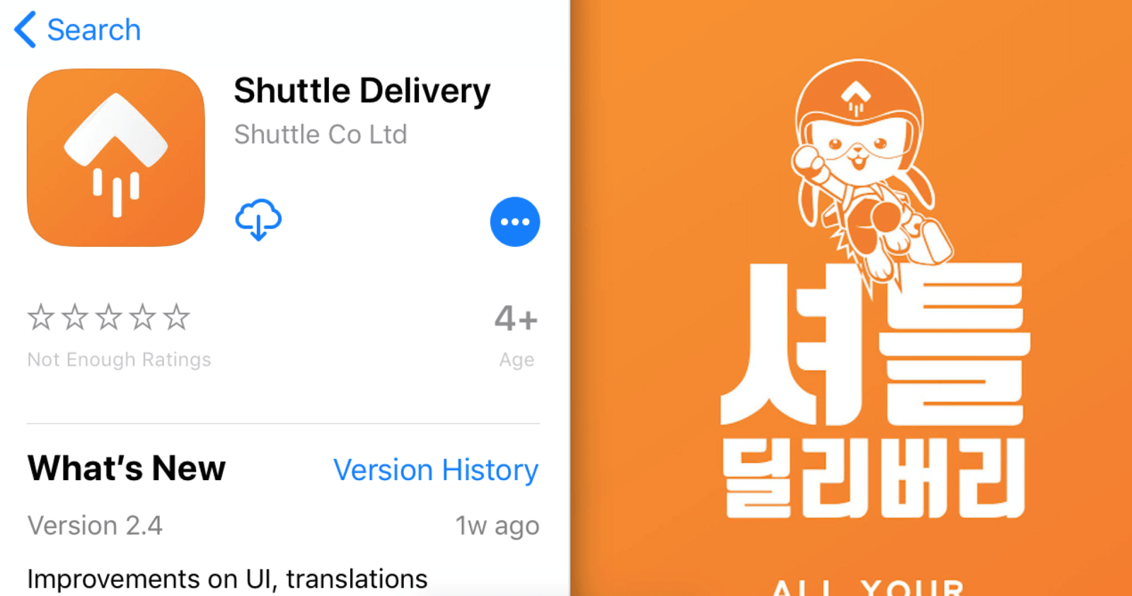 shuttle delivery app