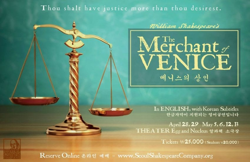 10 Things To Do In Seoul This May- The Merchant Of Venice