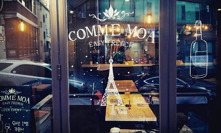 Comme Moa French Restaurant Seoul