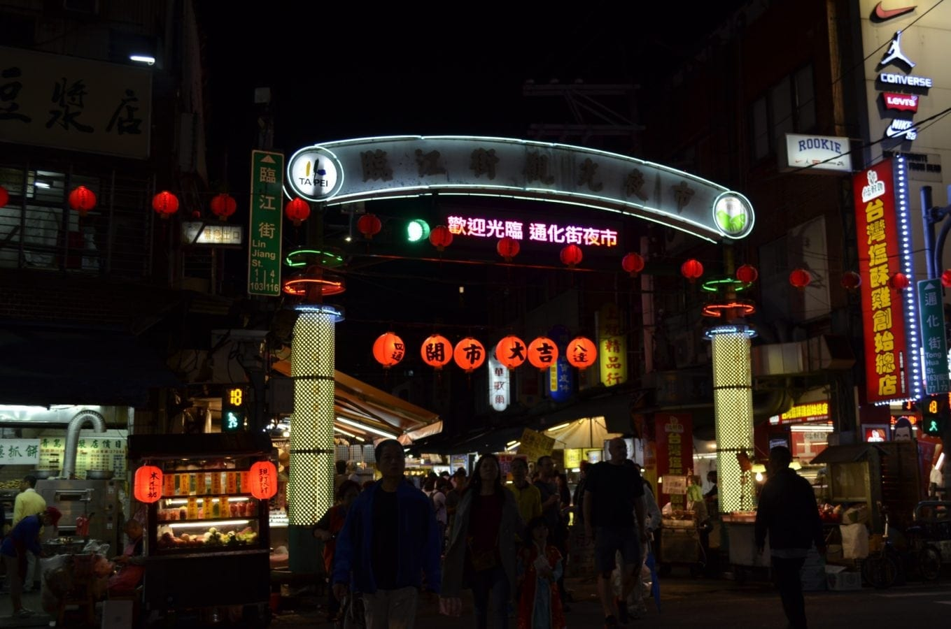 Linjiang Night Market