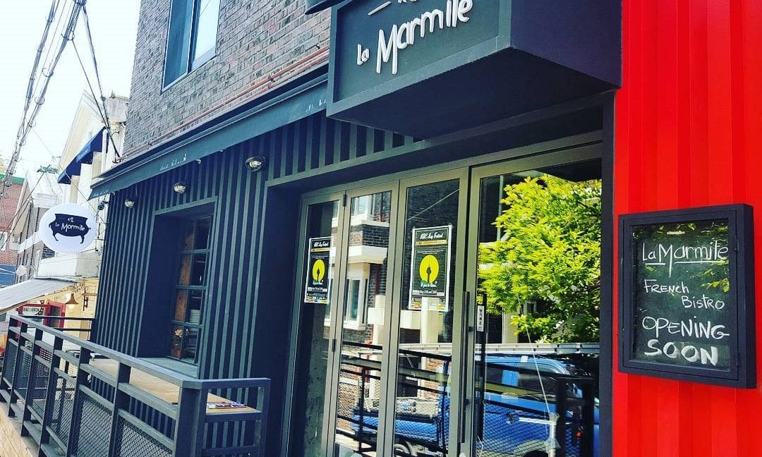 La Marmite French Restaurant Seoul