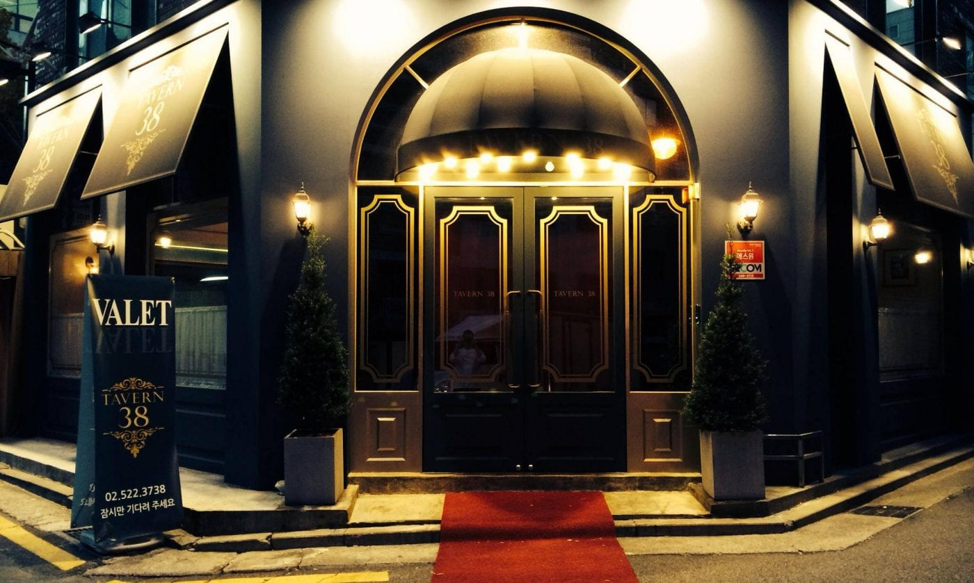 Tavern 38 French Restaurant Seoul
