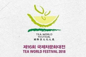 Tea World Festival Networking Events Seoul June 2018