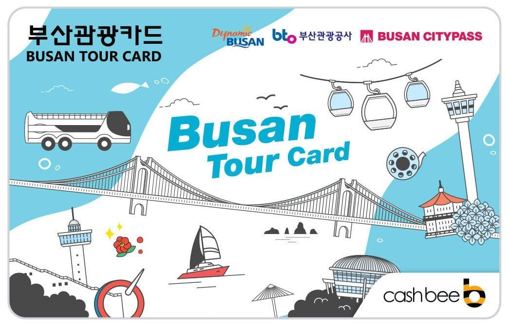 busan tour card