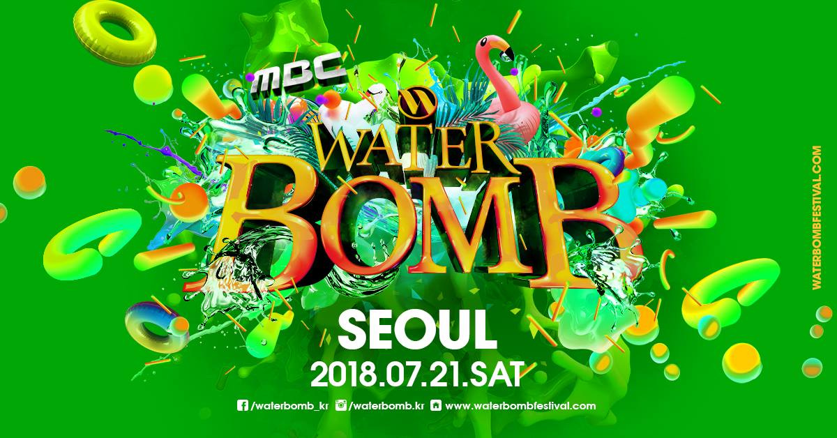 Waterbomb Festival What's On July Seoul 2018