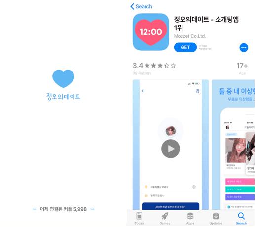 Best dating apps i Korea Lærlingen hekte