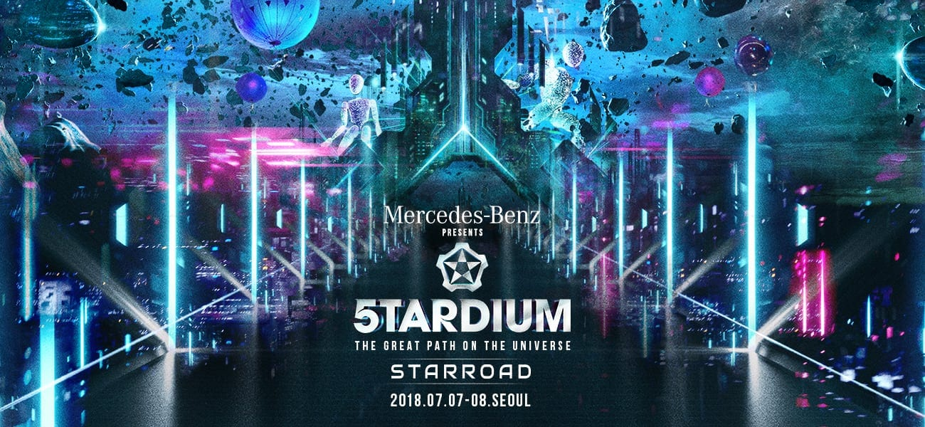 5tardium What's On July Seoul 2018