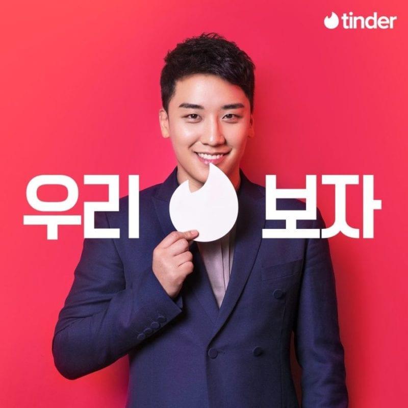 zuid koreaanse gratis dating site